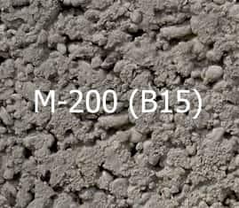 Смесь бетонная в15 м200 цена в мешках вяжущие для бетона