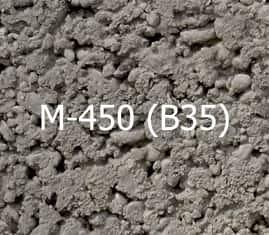 Бетон м450 цена самоуплотняющийся бетон купить