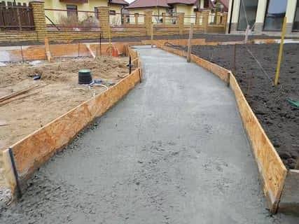 Цементные бетоны и строительные растворы бетон купить зеленодольский район