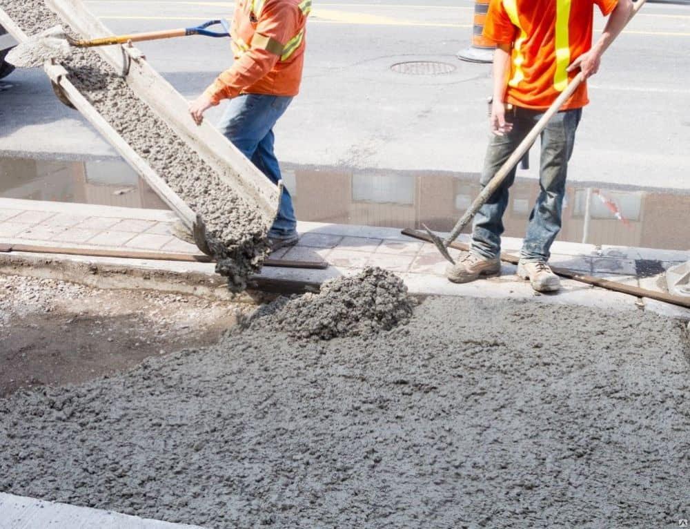 Бетон заливают выставка бетон в москве